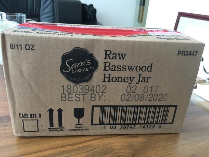 山姆精选 Sam's Choice 白巧克力蔓越莓 澳洲坚果混合配方 255g 晒单图