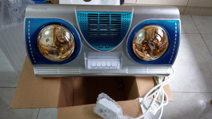 品群浴霸壁挂式PTC风暖+两灯暖 多功能挂壁式卫生间浴室暖风机 灯暖+风暖+漏电宝-土豪金面板+金色灯泡 晒单图