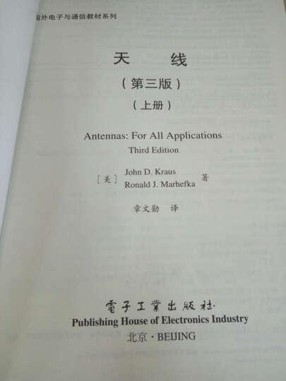国外电子与通信教材系列:天线(第3版)(上册) 晒单图