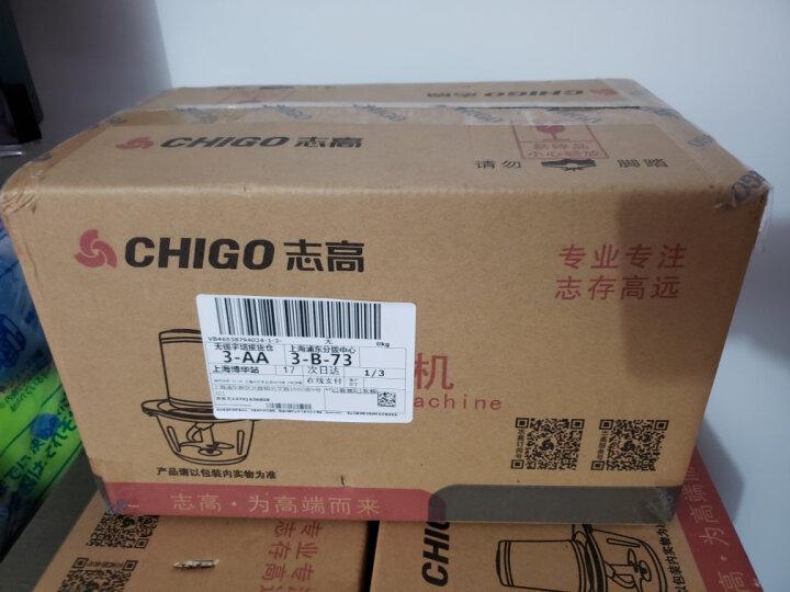 志高(CHIGO)绞肉机搅拌机家用多功能电动料理机不锈钢碎肉机 2.0L玻璃杯/双刀头 晒单图