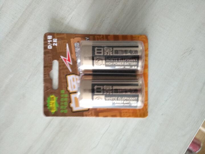 白象 1号电池D R20P 大号高功率电池2粒装 厨卫专用热水器煤气燃气灶手电筒电子琴收音机电池 晒单图