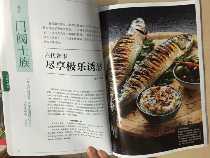 中华遗产 艺术收藏期刊2018年2月起订全年杂志订阅新刊预订1年共12期 晒单图