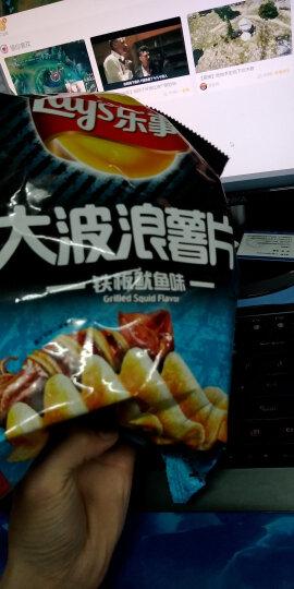 乐事(Lay's)薯片 零食 休闲食品 香浓芝士味 70g 百事食品 晒单图