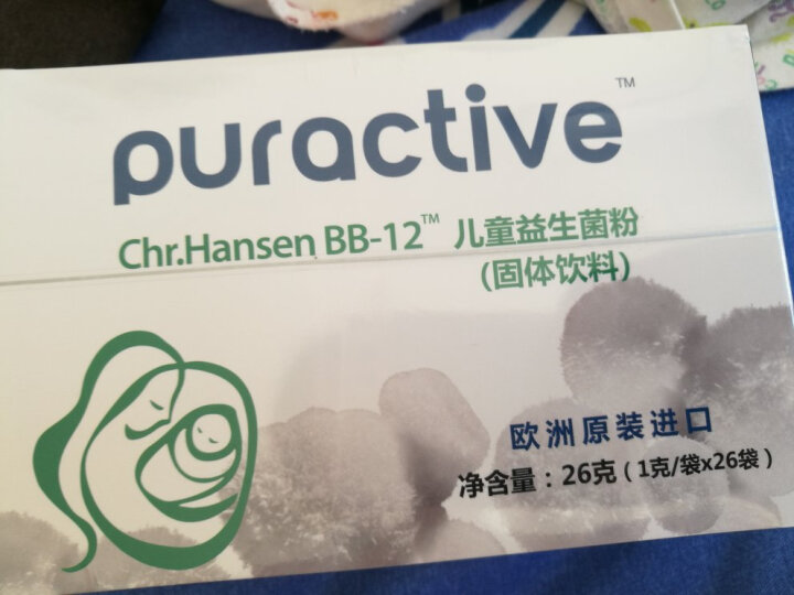 puractive 丹麦科汉森BB-12儿童益生菌粉 婴幼儿益生菌 双歧杆菌原装进口冲剂 买2大送小 8盒特惠装 晒单图