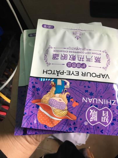 【顺丰速递】复艳 海济姬灵磁性负离子远红外线吸收棉柔卫生巾护垫 护垫 25片 155mm 晒单图