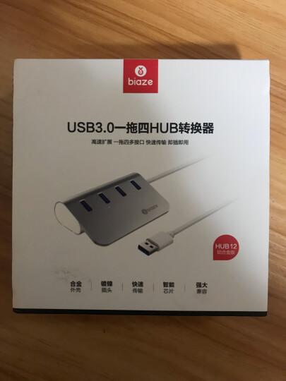 毕亚兹 USB3.0分线器 千兆有线网卡网口转换器 USB转RJ45网线接口 苹果Mac笔记本电脑外置网卡 ZH2 晒单图