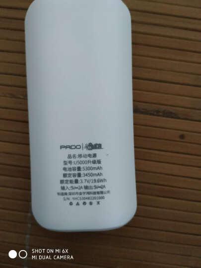 半岛铁盒 U5000升级版 5300毫安手机通用超小迷你便携充电宝高倍率动力电池移动电源企业采购/送礼佳品 白色 晒单图