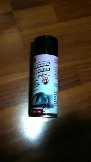 3M 汽车电动门窗润滑还原剂 车窗天窗升降密封橡胶条保养剂 PN7097单瓶 晒单图