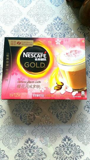 雀巢(Nestle)金牌馆藏  樱花拿铁 速溶咖啡 冲调饮品 12条*20g 晒单图