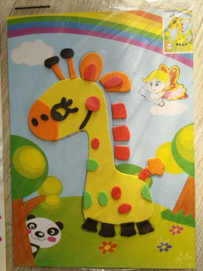 eva贴画套装宝宝幼儿童手工制作玩具3D立体贴纸贴画幼儿园DIY拼图 大号eva10张随机 晒单图