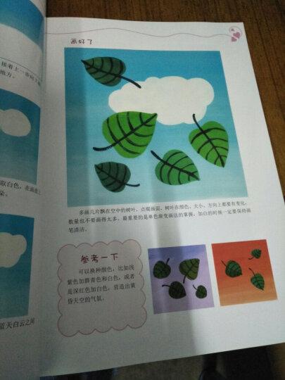 水粉画教程 晒单图