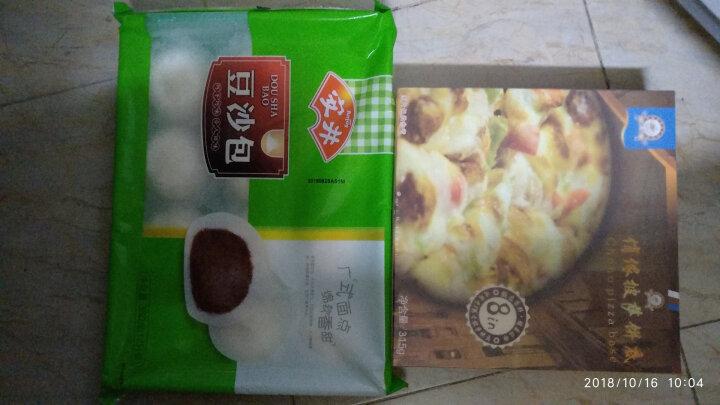 俏侬 披萨饼底 18cm 3片装(2件起售 8寸烤盘适用)烘焙食材 晒单图