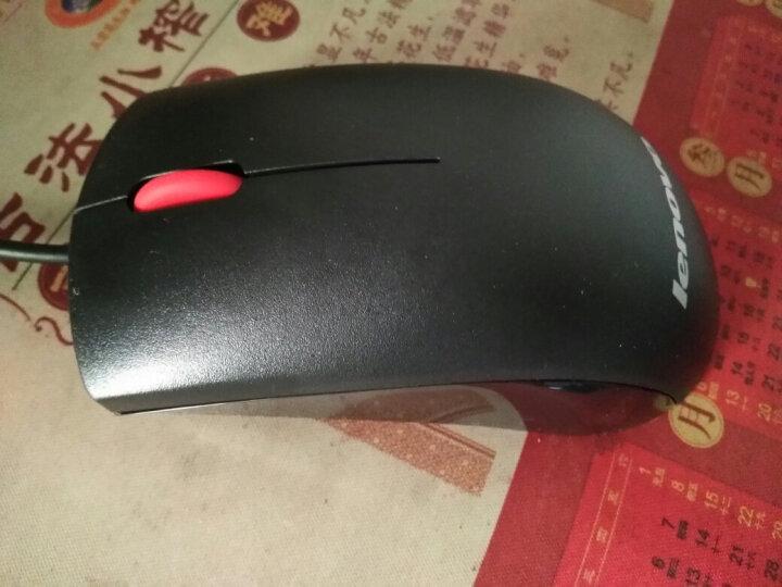 联想(Lenovo)有线鼠标M120大红点台式机电脑笔记本USB家用办公鼠标 晒单图
