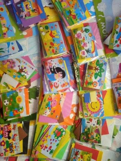 魔法(MOFA) EVA贴画幼儿园儿童DIY手工制作黏贴材料20张不重复3D立体贴纸玩具材料 B款 晒单图