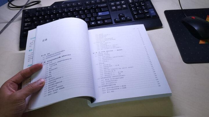 程序员的数学(3)线性代数 晒单图