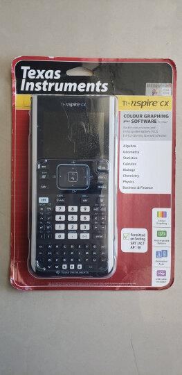 德州仪器(Texas Instruments)TI-Nspire CX II 彩屏中英文编程图形计算器 IB AP SAT 国内外考试计算机 晒单图