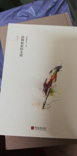 爱阅读:猎人笔记 晒单图
