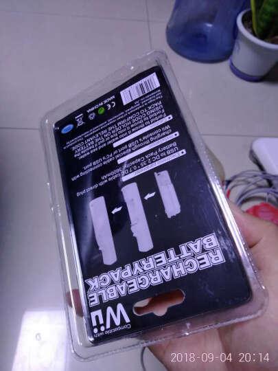 利乐普 WII手柄电池 右手柄直柄充电电池 大容量3600mAh 送USB充电线 白色 晒单图