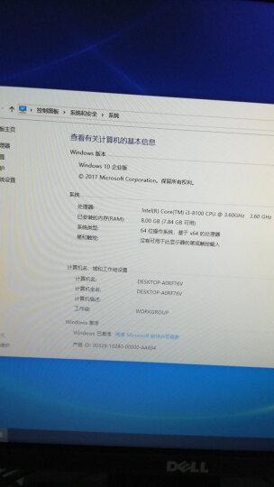 远程电脑系统windows10家庭版升级专业版秘钥win7旗舰版密钥win8.1企业版正版永久激活码 Win10企业版2015长期服务 晒单图