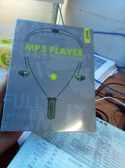 魔浪 i2蓝牙耳机 运动跑步入耳式 自带内存8G 迷你防水4.2无线音乐MP3耳机一体机播放器录音笔 升级版8G 晒单图