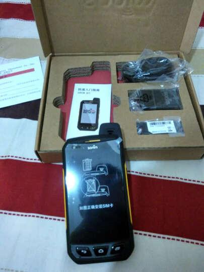 硕尼姆(Sonim) XP7s 全网通4G 三防智能手机 防水防摔 钻石黑珍藏版 64GB储存空间 晒单图