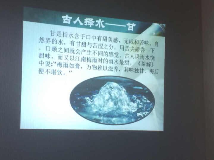 农村劳动力转移就业职业培训教材:茶叶加工工 晒单图