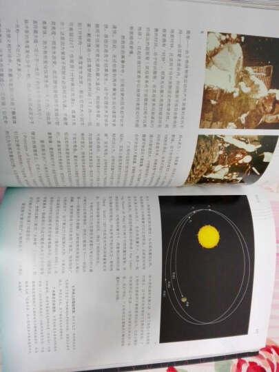 超级宇宙 难以想象的天文发现 晒单图