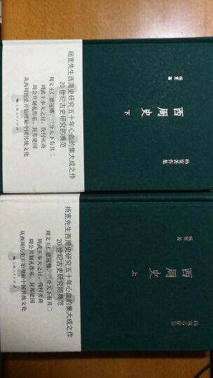 中国上古史导论 晒单图