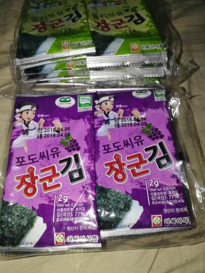 乐曦【韩国原装进口】橄榄油海苔 2g×10包/袋 晒单图