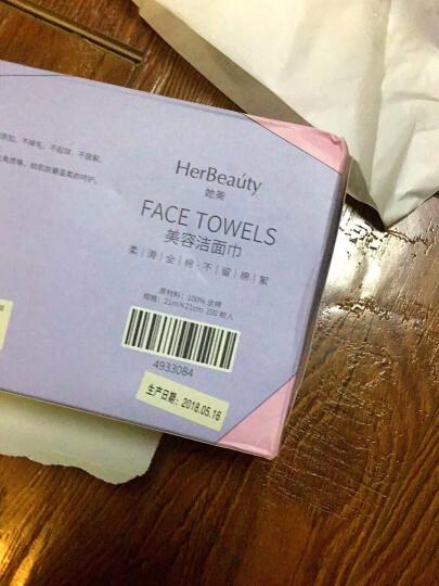 HerBeauty(她美)20片装方形海绵粉扑 干湿两用粉底BB霜化妆工具JD-FP004 晒单图