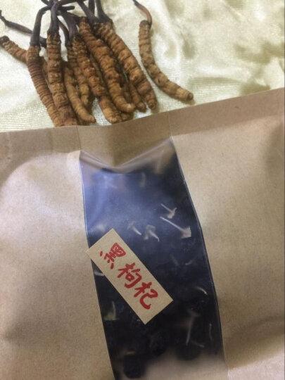 东仔 传统滋补品 西藏那曲新鲜冬虫夏草高海拔野生精选虫草礼盒装 4条/克 晒单图