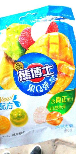 徐福记 熊博士 儿童糖果 橡皮糖 水果软糖 热带水果味 休闲零食下午茶点心食品60g 晒单图