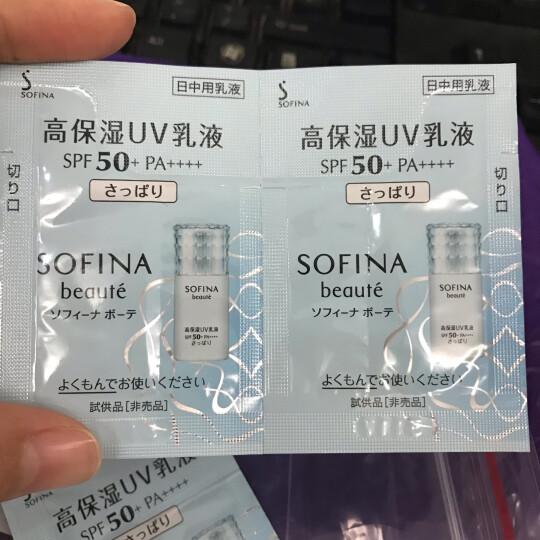日本苏菲娜(Sofina)芯美颜日间倍护防晒乳滋润型30g SPF50+ PA++++(蓝小花 防晒隔离 花王 原装进口)) 晒单图