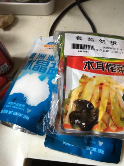 吉香居 榨菜 木耳榨菜66gX5袋 下饭菜咸菜 晒单图