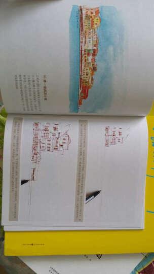 走走画画—卡卡桑的旅绘生活 晒单图