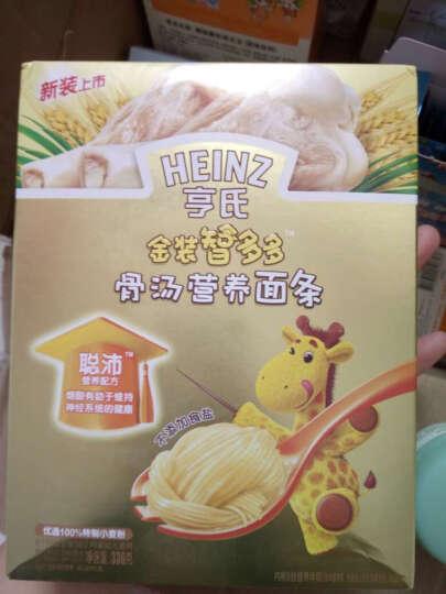 亨氏Heinz 婴儿面条优加营养面条金装智多多面条婴幼儿儿童辅食 菠菜2盒 晒单图