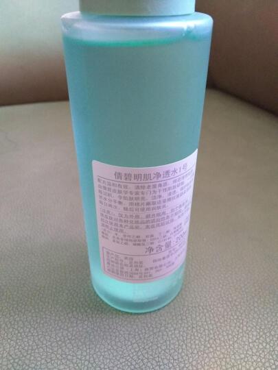 倩碧(CLINIQUE) Clinique倩碧明肌净透水(爽肤水/化妆水/温和洁肤水) 2号水 晒单图