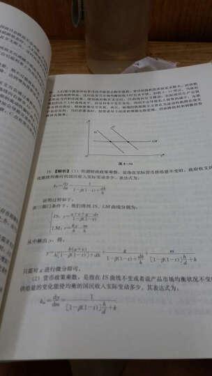 西方经济学·微观部分习题册 晒单图