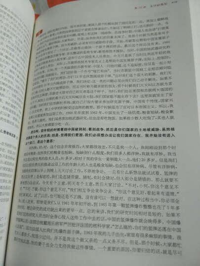 新闻采访写作教程(附CD-ROM光盘1张) 晒单图