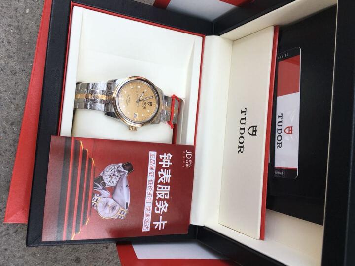 帝舵(TUDOR)手表 骏珏系列机械男表55003-68053香槟盘 晒单图