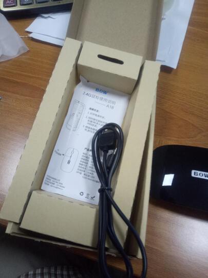 B.O.W 航世 A18 轻薄无光静音蓝牙+2.4G无线鼠标女 小蓝牙无线通用鼠标 18C 无线鼠标-黑(充电版) 晒单图