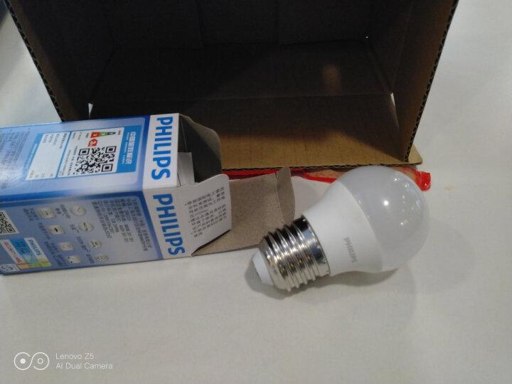 飞利浦(PHILIPS) LED灯泡 球泡 2.5W E27大螺口 3000k 黄光 单支装暖白色 晒单图