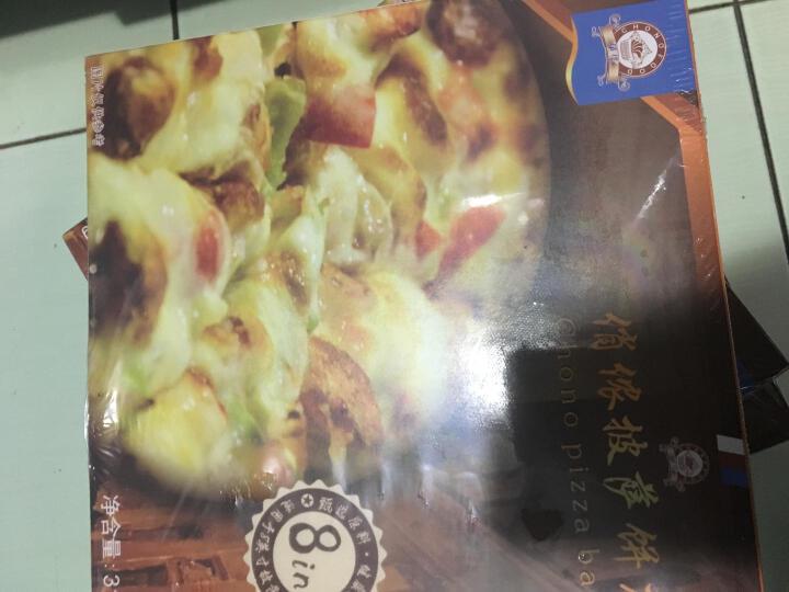 俏侬 披萨饼底 20cm 3片装(2件起售 9寸烤盘适用)烘焙食材 晒单图