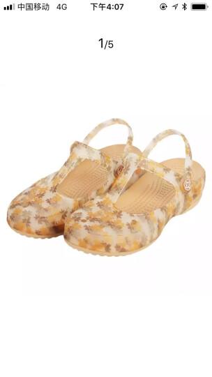 优唯美洞洞鞋 舒适轻便休闲花园果冻凉鞋沙滩凉拖鞋 湖绿36码 6601 晒单图