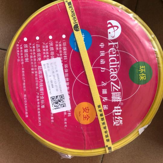 飞雕(FEIDIAO)电线电缆 BV4平方 国标家用铜芯电线单芯单股铜线100米 黄色火线 晒单图