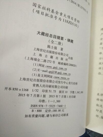 蒋介石的1949:从下野到再起 晒单图
