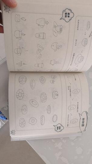 简笔画5000例一本就够了 幼儿童简笔画大全 宝宝学画画绘画册美术书入门教程书籍 晒单图