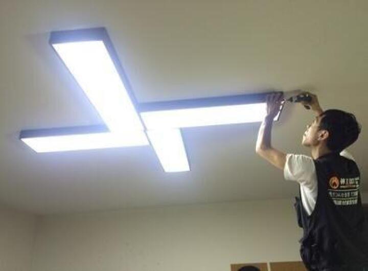 欧赢办公室吊灯led长条灯现代简约圆角长方形日光灯吊线灯长形条形铝材吸吊两用工作室会议室灯具 黑边180*30cm 暖光 晒单图
