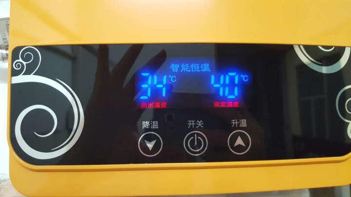 夏新(Amoi)【 终身保修 】【大牌更安全】热水器即热式电热水器速热智能恒温安全健康免储水 魅焰红7KW(官方旗舰机) 晒单图
