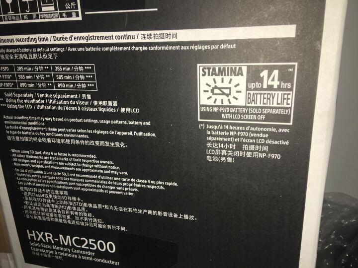 索尼(SONY)肩扛式高清数码摄录一体机 婚庆 会议 索尼专业数码高清摄像机 HXR-MC2500 2500C MC2500 套餐二 晒单图